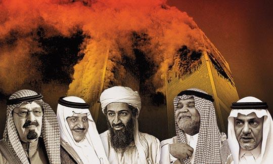 9-11-Saudi-Kingdom