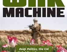americanwarmachine