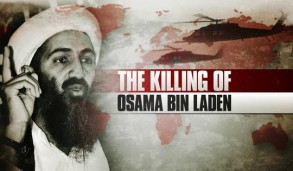 media-Osama